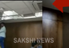 Again Rain water 'pours' into Jagan's newly-constructed Assembly chamber - Sakshi