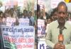 andhra university students protest over GO NO 39 - Sakshi