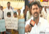 YSRCP supports to farmers protest - Sakshi