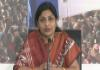 YSRCP ledar padmaja fires on TDP leaders - Sakshi