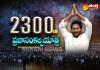 Praja Sankalpayatra Reaches 2300 kms Mileston - Sakshi