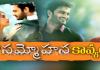Special chit chat with sammohanam movie team - Sakshi