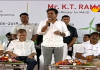 Medchal- IT Minister KTR Speech at World Environment Day Celebration - Sakshi