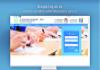Teachers Transfer Process Technical Problems In Medak - Sakshi