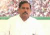 Congress And TDP To Contest Jointly In 2019 Elections - Sakshi
