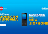 JioPhone Monsoon Hungama Offer Registration Opens - Sakshi