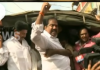 YSRCP leader Malladi Vishnu arrest - Sakshi