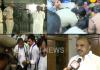 Andhra Bandh- Anantha Venkatrami Reddy house arrest - Sakshi