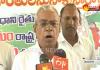 Chandrababu's Land Acquisition Act Undemocratic-CPM - Sakshi