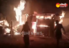 Huge Fire Accident at Timber Depot in Anantapur District - Sakshi