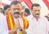 Conspiracy to file a high court in illegal mining - Sakshi