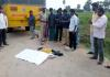 Child Death In Bus Accident Krishna - Sakshi