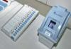 Party Defections Candidates He's Loss In Telangana Elections - Sakshi
