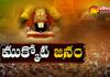 Tirumala gear up for 'Vaikuntha Ekadasi' - Sakshi