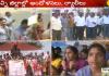 104 employees strike continuous - Sakshi