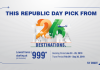 GoAir Republic Day offer '26 destinations on 26 January - Sakshi