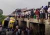 School Bus Accident At Guntur District - Sakshi