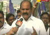 YSRCP Will always supports & be with Agrigold Victims for Justice - Sakshi