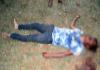 Degrees Student Murder In Khammam - Sakshi