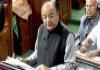 Budget Session 2019 to start from January 31 to February 13 - Sakshi