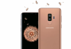 Samsung Best Days Valentines Day offer 7000 off on Galaxy Smartphones - Sakshi