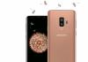 Samsung Best Days Valentines Day offer 7000 off on Galaxy Smartphones - Sakshi