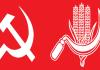 CPI And CPM Party Leaders Worried About Janasena Seats Distribution - Sakshi