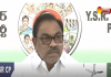 Ysrcp Leader C Ramachandraiah Slams Chandrababu Naidu And Pawan Kalyan For Doing Dirty Politics - Sakshi