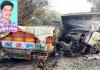 Lorry Driver Died in Fire Accident - Sakshi