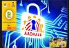 Election Commission Says No Data Breach in Seva Mitra App - Sakshi