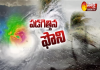 Cyclone Fani intensifies into 'extremely severe cyclonic storm' - Sakshi