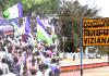 Andhra Pradesh Election Results 2019 YSRCP Clean Sweep In Vizianagaram - Sakshi