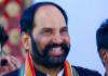 Uttam Kumar Reddy won the Lok Sabha election - Sakshi