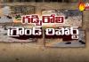 Gadchiroli Ground Report - Sakshi