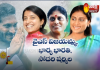 Three Women behind the Success of AP CM YS Jagan - Sakshi