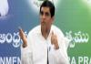 Buggana Rajendranath Reddy Releases White Paper On State Finance Position - Sakshi