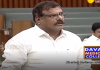 Botsa Satyanarayana Speaks About Anna Canteen in Assembly