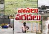 Heavy Rains in Telugu States