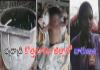 Father Kills Baby Girl in Bhadradri Kothagudem - Sakshi