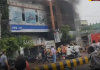 Fire accident at auto finance consultancy in krishna district