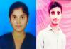 Lovers Committed Suicide In Karimnagar  - Sakshi