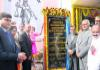 Chief Justice Raghavendra Singh Chauhan Speech In Karimnagar District - Sakshi