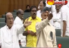 TDP Leaders Rude Behaviour in Assembly