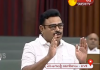 Ambati Rambabu Takes On TDP in AP Assembly