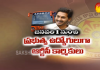 RTC staff to become govt employees from Jan 1