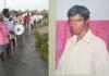 No Place For Cremation cultures in Wanaparthy Amarchinta - Sakshi
