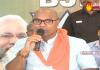 Nizamabad BJP MP Dharmapuri Aravind Speaks To Media