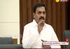 Kakani Govardhan Reddy Fires On TDP Over AP Special Status