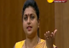 YSRCP MLA Roja Takes On Chandrababu Naidu in Assembly Special Sessions