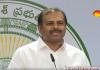 AP Assembly Media Point :YSRCP MLA Srikanth Reddy speaks on Rayalaseema